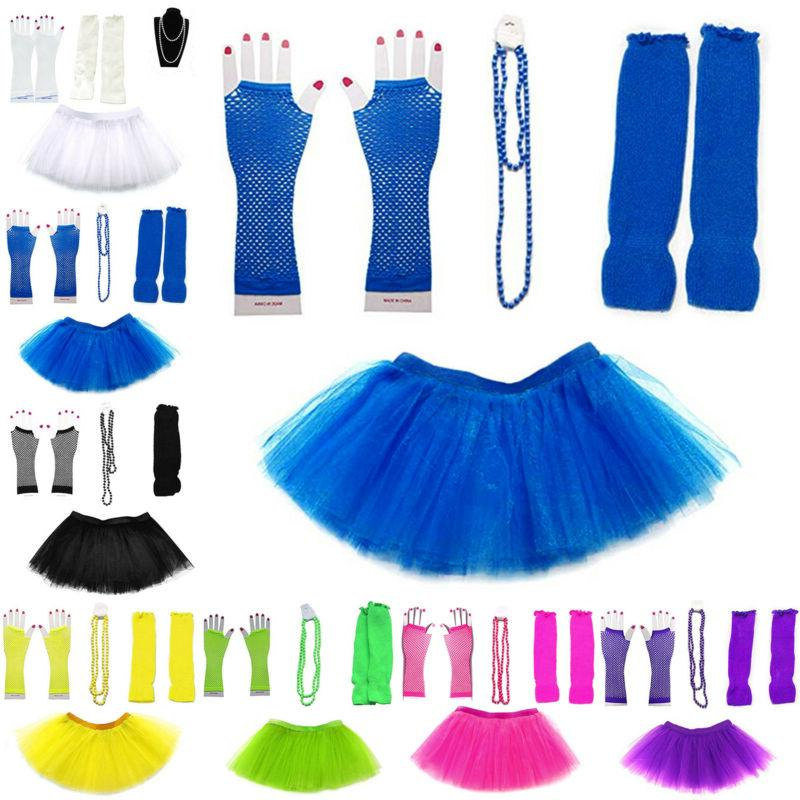 NEON FANCY TUTU SET WARMERS COSTUME